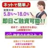 ハートエージェンシーは東京都港区芝浦3-11-5第3協栄ビル3階の闇金です。