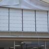 壁面アンドン看板のLED改修工事