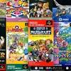 【SFC小ネタとか】『スーパーファミコン Nintendo Switch Online』配信/おすすめソフトも紹介