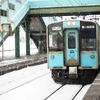 雪の日、青森から秋田へー寒い冬だから行きたくなった東北の旅(6)ー