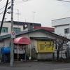 竹の子食堂/北海道札幌市