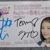 4/2(日) AKB48 チーム8結成3周年前夜祭 in さいたまスーパーアリーナ 夜公演 参戦〜☆