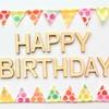 9月26日は「いろんな方の誕生日」~あたりまえじゃね?(*´▽`*)~