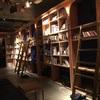 本棚の中で死にたい?!「BOOK AND BED TOKYO」感想。