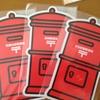 京都中央郵便局に行くと、キレイなポストカードとか、郵便局グッズを買ってしまう。