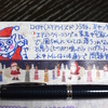 ねこ日記(12/1~12/3) #万年筆 #ねこ #ほぼ日手帳 #日記