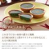 長島温泉・なばな・名古屋のお土産*【TVで紹介!】私も欲しいホワイトデーにぴったりな抹茶スウィーツ。