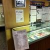 ゲームセンター回顧録 小樽・札幌ゲーセン物語展へ行ってきました その2
