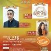 北九州市民文化賞表彰式