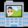 グーグルアドセンス税務情報入力方法【ブログ・Youtuber必見】