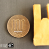 2018/11/20(TUE) INTER X-PRESS - 100均大百科!!100円ショップで「買い!!」なアイテム☆ DAY 2
