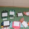 5年生:図工 ホワイトボードの伝言板完成・鑑賞