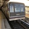 大阪メトロで一番所要時間が長い路線は…