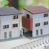 一戸建て売却額はいくらになるのか??12年居住の我が家は購入金額のおよそ80%で売れた