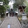 【速報】三峯神社の犬連れ参拝禁止!