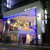赤坂で格安に泊まれるホテル「赤坂ファーストキャビン」がオススメ!