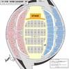 ステージから遠い席でコンサートを楽しむ方法!