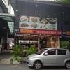 近所のベトナム(ハノイ)食堂のお昼
