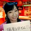 栗JETオンラインイベント Vol.1 C班千秋楽
