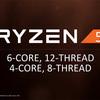 AMDの新CPU「Ryzen5」が4月11日に発売!