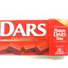 森永のチョコ「DARS」にレアダースがあった!?