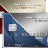AMEXスカイトラベラーカード/プレミアカードのANAマイル還元率を徹底分析【1分で分かる】