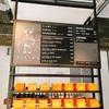 【東京・港区⑨】10/7にオープン!絹のような口どけの食パンPlainはデイリーに頂きたい! VIKING BAKERY F