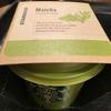 スタバの抹茶プリンにハマっています。