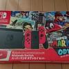 我が家に「Nintendo Switch」がやって来た
