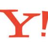 Yahoo!プレミアム会員費が2016年3月1日より値上げで462円に