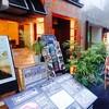 冨田書店という名のフレンチ炭火焼き。