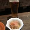 夜飲みの報告 居酒屋祭 #kyoto  #居酒屋 #夜ごはん #木屋町 #はらいっぱい