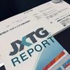 石油元売り最大手|JXTGホールディングス(5020)から配当金を頂きました!