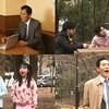 孤独のグルメ 第10回 『豊島区東長崎のしょうが焼目玉丼』