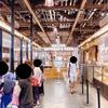 NEWoMan FOOD HALL SHINJUKU / Art&Architecture#320