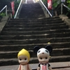 和歌の浦をお散歩