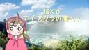 【カナダ留学編】ISXツアーでナイアガラの滝へ!!