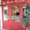 もっちり食感の食パンやサンドイッチが美味しいCroix-Rousse(クロワルース)