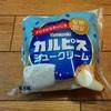 ヤマザキの「カルピスシュークリーム」を食べてみた
