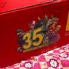 本日発売!『スーパーマリオ 3Dワールド + フューリーワールド 』!