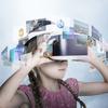 【VR内見】VRやIT技術で部屋探しをサポートする不動産屋が増えてきた件【IT重説】