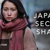 MeToo ( 2 ) 英国国営放送が伝える Japan's Secret Shame ~ 日本の隠された恥とは ~