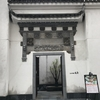 ⚓神戸 三宮 中華 「OLD HOUSE 老房」オールドハウス ラオファン⚓ランチ