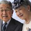 ◇天皇皇后両陛下の自主停電