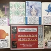 出版社6社合同 韓国文学フェアを開催します。