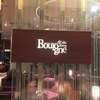 ウェスティンナゴヤキャッスル <Boulogne ブローニュ> GWビュッフェ・ディナー