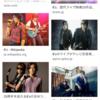 『コック  リ監  禁ゲーム痴  漢電波』の話5-17