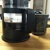 プレス式のコーヒーメーカーは環境にもお財布にも優しい