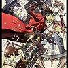 「劇場版TRIGUN Badlands Rumble」映画視聴記録