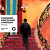 【歌詞訳】CHANGMO(チャンモ), ASH ISLAND, JUNGGIGO(チョンギゴ) / PAY DAY (Feat. GRAY)